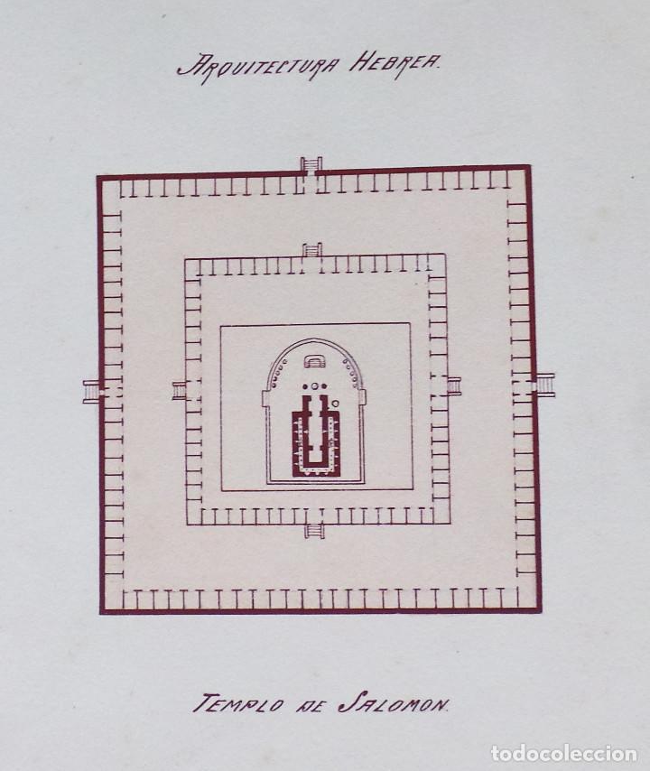 Arte: ALBUM DE DIBUJOS ARQUITECTÓNICOS POR MANUEL VILADOMAT FRENO. BARCELONA. 1890. EN TINTA Y ACUARELA - Foto 35 - 209865366