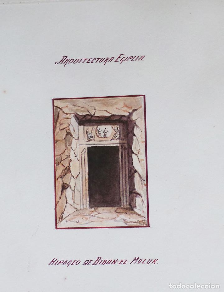 Arte: ALBUM DE DIBUJOS ARQUITECTÓNICOS POR MANUEL VILADOMAT FRENO. BARCELONA. 1890. EN TINTA Y ACUARELA - Foto 49 - 209865366