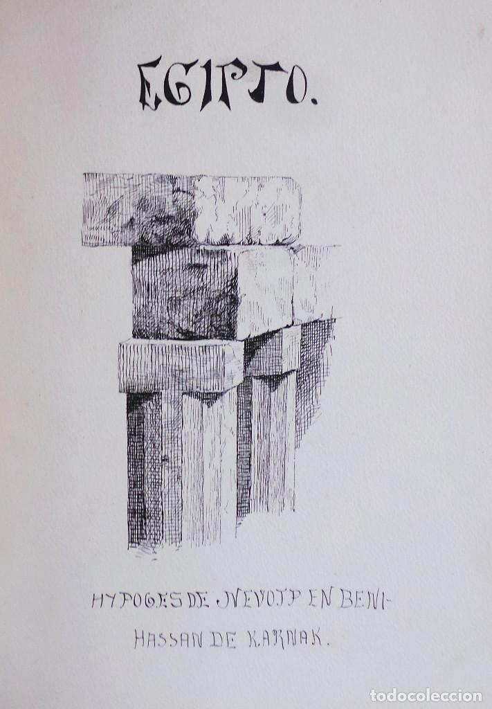 Arte: ALBUM DE DIBUJOS ARQUITECTÓNICOS POR MANUEL VILADOMAT FRENO. BARCELONA. 1890. EN TINTA Y ACUARELA - Foto 52 - 209865366
