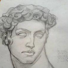 Arte: RETRATO DE JULIANO DE MEDICI. Lote 209910035