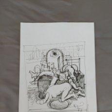Arte: DIBUJO ANÓNIMO A TINTA.. Lote 210220722