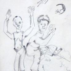 Arte: JOAN PONÇ BONET (BARCELONA, 1927 - SAINT-PAUL-DE-VENCE, FRANCIA, 1984) DIBUJO A LAPIZ.. Lote 210385172