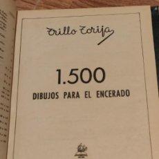 Arte: ANTIGUO LIBRO 1946 DIBUJOS PARA EL ENCERADO 1500, TRILLO TORIJA, AFRODISIO AGUADO MADRID,. Lote 211840306
