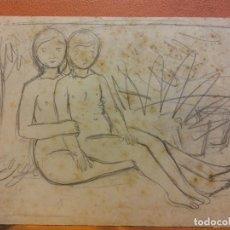 Arte: ORIGINAL. OBRA DE FRANCESC GASSÓ. MUJER Y NIÑO. MEDIDAS 19*16 CM. Lote 214196822