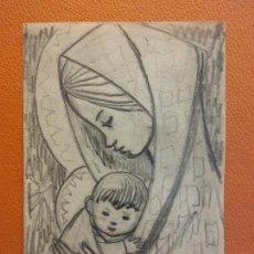 Art: ORIGINAL. OBRA DE FRANCESC GASSÓ. LA VIRGEN Y EL NIÑO. MEDIDAS 15*11 CM.. Lote 214616658