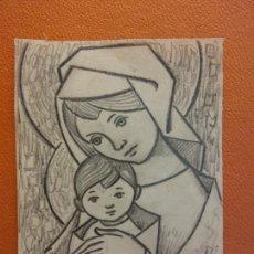 Art: ORIGINAL. OBRA DE FRANCESC GASSÓ. LA VIRGEN Y EL NIÑO. MEDIDAS 15*11 CM.. Lote 214616777
