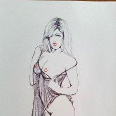 Arte: DIBUJO DEL ARTISTA OKSANA PETRUNENKO - 2017 OBRAS FIRMADAS POR EL ARTISTA DESNUDO. Lote 216595200