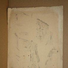 Arte: ANONIMO. DIBUJO A CARBÓN. CALLE DE ARCADAS (ZARAGOZA). Lote 216661218