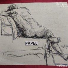 Arte: DIBUJO ORIGINAL. CARBONCILLO. SIN FIRMAR . 40 X 34 CMS. Lote 217383357