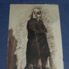 Arte: (M) FRANCESC CASANOVAS GORCHS , BARCELONA 1853-1921 ANTIGUA PLUMILLA FIGURA FIRMADA F. CASANOVAS. Lote 219517330