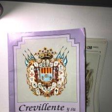 Arte: LOTE DE 27 LAMINAS ··· TEMATICA SEMANA SANTA DE CREVILLENTE ALICANTE ··· ··· VARIOS DIBUJANTES. Lote 220742028