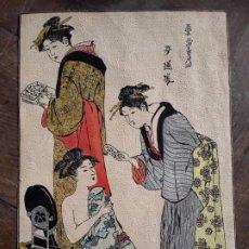 Arte: ESCENA CORTESANA. JAPÓN, SIGLO XIX. Lote 221129953