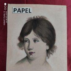 Arte: DIBUJO ORIGINAL. PASTEL. AÑO 1933 . FIRMADO. Lote 221621345
