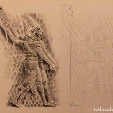 Arte: LOS ASIRIOS, UN PUEBLO GUERRERO, DE PIERRE MONNERAT (SUIZA 1917- ESPAÑA 2005). Lote 221694587