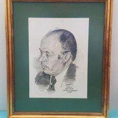 Arte: DIBUJO ENMARCADO DE UNA PERSONA RELACIONADA CON LA COPA DAVIS 1975 MURCIA, ESPAÑA - DINAMARCA. Lote 222551506