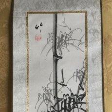 Arte: DIBUJO CHINO EN PAPEL Y SEDA, FIRMADO, SELLADO. Lote 222708526