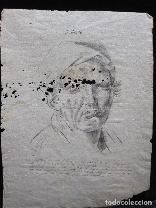 Arte: TRES DIBUJOS: El llanto. Colera. La veneración. LAPIZ Y TINTA. SIGLO XVIII - Foto 6 - 223512661