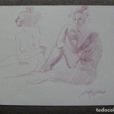 Arte: EMILIA CASTAÑEDA DESNUDOS FEMENINOS OPORTUNIDAD. Lote 223704413