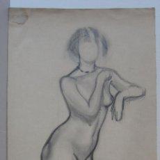 Arte: PERE YNGLADA. DESNUDO FEMENINO. CARBONCILLO. 35,5 X 18,5 CM, SELLO TESTAMENTARIA. Lote 230053785