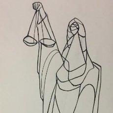 Arte: LEY Y JUSTICIA. CIRO ODUBER (PANAMÁ 1921- ESPAÑA 2002). MEDIDAS 42X16,5 CMS.. Lote 230253420
