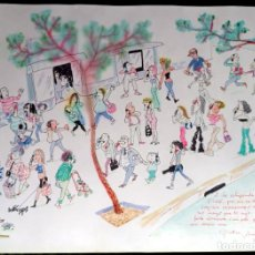 Arte: JOAQUIM MUNTAÑOLA - DIBUJO - COLOR - TEMÁTICA MÓVILES - DEDICADO - 46X33CM. Lote 230508880