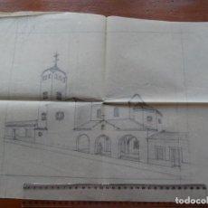 Arte: ARQUITECTURA, DIBUJO A LÁPIZ DE UNA IGLESIA. Lote 231491690