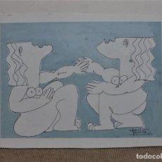 Arte: ANTONIO GARCÍA PATIÑO. Lote 235177130