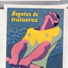 Arte: DIBUJO ORIGINAL DEL CARTEL GANADOR ILUSTRADOR DE REGATAS DE TRAINERAS DE SAN SEBASTIAN. AÑO 1956. Lote 236547435