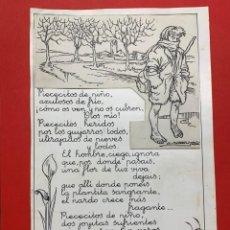 Arte: DIBUJO ORIGINAL A TINTA DE BATLLORI JOFRÉ PARA UN LIBRO DE LECTURA DE ED. SALVATELLA. FIRMADO. Lote 240879695