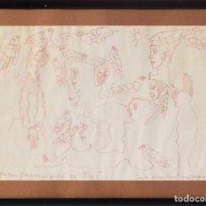 """Arte: DIBUJO JORGE CASTILLO """"MUSEO ORNITOLÓGICO DE PALS"""" (1978). Lote 244185890"""