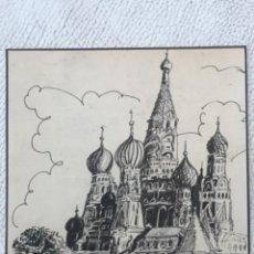 Arte: DIBUJO A TINTA DEL KREMLIN MOSCÚ. FIRMADO.. Lote 244649235