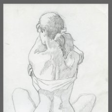 Arte: CELEDONIO PERELLÓN. DIBUJO ORIGINAL CON GRAFITO SOBRE PAPEL. FIRMADO. Lote 246674175