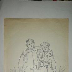 Arte: DIBUJO B. PALENCIA. Lote 246790735