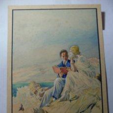 Arte: MAGNIFICO ANTIGUO DIBUJO FIRMADO SOL-GAR SOBRE LOS AÑOS 1930. Lote 247007330
