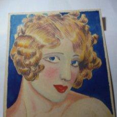 Arte: MAGNIFICO ANTIGUO DIBUJO SOBRE LOS AÑOS 1930. Lote 247007545
