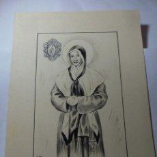Arte: MAGNIFICO ANTIGUO DIBUJO FIRMADO. Lote 247007745