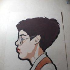 Arte: MAGNIFICO ANTIGUO DIBUJO COLOREADO EN ACUARELA,FIRMADO Y FECHADO. Lote 248602915