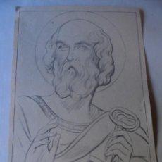 Arte: MAGNIFICOS CCUATRO DIBUJOS RELIGIOSOS. Lote 249285355