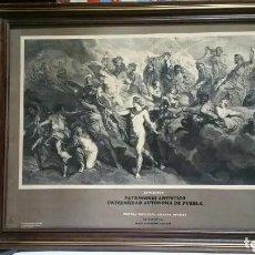 Arte: GRABADO DEL SIGLO. XVII / LA CORONACION DE LA REINA / DIBUJO DE JEAN NATTLER. Lote 254523760