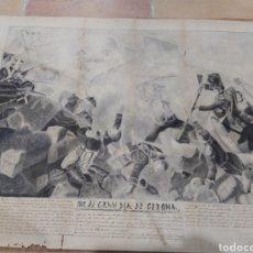 Arte: DIBUJO A CARBONCILLO - EL GRAN DÍA DE GERONA 1809. Lote 255329215