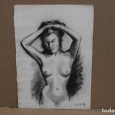 Arte: ANONIMO. DIBUJO A CARBON. DESNUDO FEMENINO. Lote 256136885
