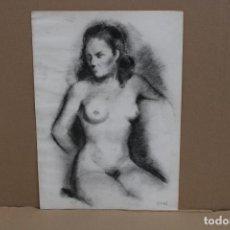 Arte: ANONIMO. DIBUJO A CARBON. RETRATO FEMENINO. Lote 256137815