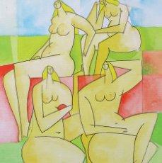 Arte: DIBUJO 4 FIGURAS FEMENINAS SENTADAS. ACUARELA. 26 X 37 CMS. OBRA ORIGINAL FIRMADA. Lote 241593210