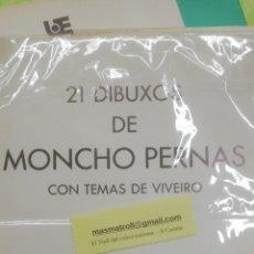 Arte: 22 DIBUJOS DE MONCHO PERNAS CON MOTIVOS DE VIVEIRO. Lote 262059585