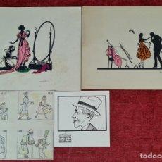 Arte: COLECCION DE 4 DIBUJOS. TECNICA MIXTA, PASTEL Y TINTA. VARIOS AUTORES. SIGLO XX.. Lote 262204795