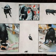 Arte: DIBUJO AL PASTEL / *ESCENAS DE LOS SAN FERMINES* (BOCETO). FDO.: OÑATE (JOSE LUIS OÑATE AMATRIAN).. Lote 263014935