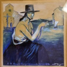 Arte: ORIGINAL PINTURA DE JUAN REUS PINTOR TAURINO DEDICADA A VICENTE LOPEZ ESCENA CORDOBESA CORDOBA. Lote 264834499