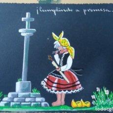 Arte: RARA POSTAL ORIGINAL DIBUJO DE G. LLOVERES GALICIA DOBLE CUMPLINDO A PROMESA... DOBLE CARTULINA. Lote 267810319