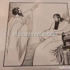 Arte: DIBUJO A TINTA ESCENA ANTIGUO TESTAMENTO. PARA PUBLICACIÓN SEIX BARRAL. 22 X 25 CTMS. Lote 268727064