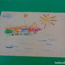 Arte: DIBUJO BOCETO DE MARIANO BALLESTER. MURCIA.. Lote 268913474